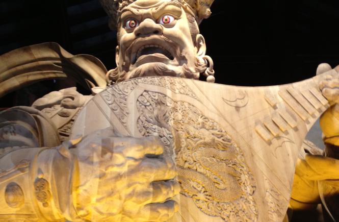 Bild eines chinesischer Dämons